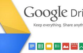 Google снизил цены на хранилище Drive