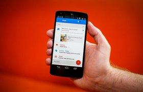 Google перестанет сканировать почту пользователей Gmail для персонализации рекламы