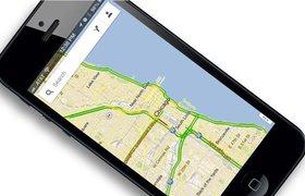 Карты Google теперь еще проще встраиваются на сайт