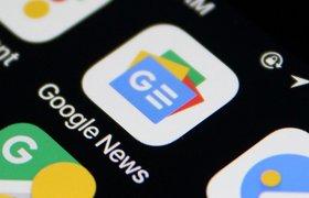 Google рассказал о новых мерах защиты от фейковых новостей