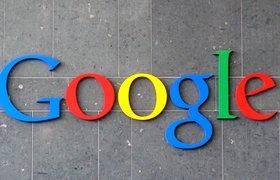 6 инструментов Google, о которых вы не знали