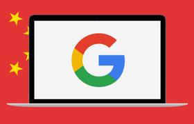 Сотрудники Google выступили против запуска поисковика для Китая
