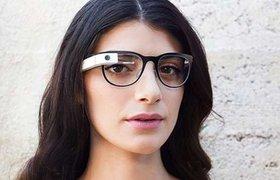 Google Glass станут модными