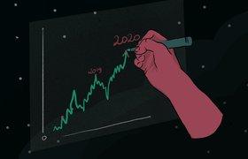 Итоги года на Rusbase