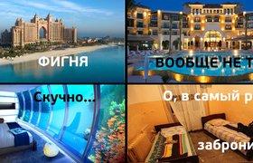 PayPal вручила российским программистам 100 тысяч рублей