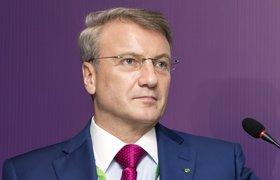 Греф впервые прокомментировал переговоры «Яндекса» и «Тинькофф Банка»