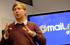 Сооснователь Mail.Ru Group Дмитрий Гришин продал долю в компании за $150 млн