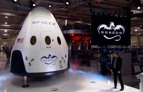 Илон Маск отправит всех на Марс с новыми кораблями Dragon V2