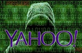 В России находятся трое из четырех взломавших Yahoo хакеров — Bloomberg