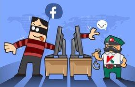 Facebook удалила «Лабораторию Касперского» из списка рекомендованного софта