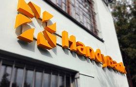 РБК: InfoWatch Натальи Касперской купила за $4 млн платежную систему HandyBank