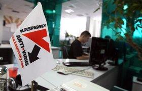 FT: Британия запретила софт «Касперского» для правительства