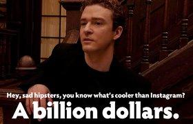 Количество хипстеров в мире перевалило за 100 млн