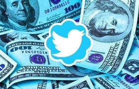 $1,5 млрд планирует привлечь Twitter на IPO