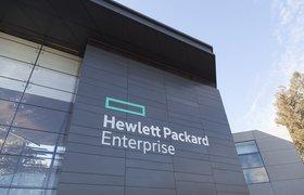 HP Enterprise продаст часть своих активов за $8,8 млрд