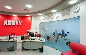 Основатель ABBYY запустил сервис контроля за работой сотрудников на основе ИИ