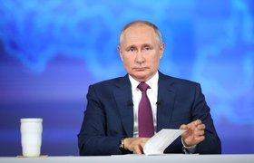 Путин поддержал предложение правительства о введении нерабочих дней с 30 октября по 7 ноября