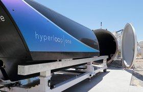 Капсулу Hyperloop разогнали до 467 км/ч. Это новый мировой рекорд
