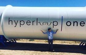 Россия не вошла в шорт-лист стран, где Hyperloop One собирается строить гиперлуп