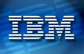 Компания IBM снизила выручку, но все равно намерена купить израильский стартап