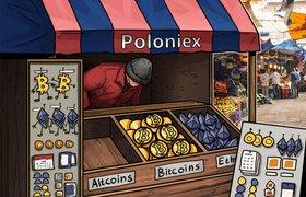 Биржа Poloniex ушла в офлайн и недоступна более 14 часов