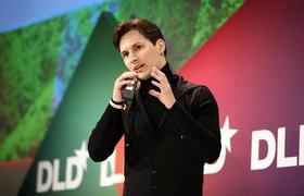 Telegram Дурова достиг отметки в 62 млн активных пользователей