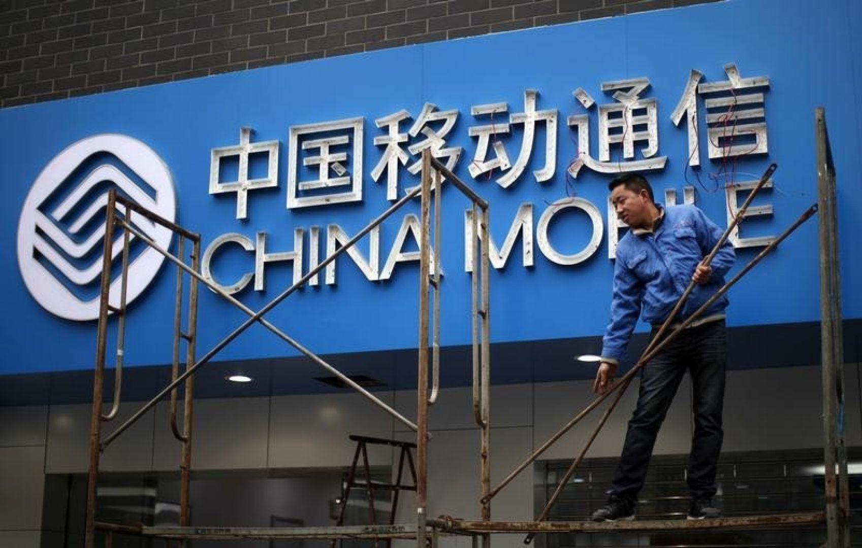 Крупнейший китайский сотовый оператор China Mobile начал работу в России