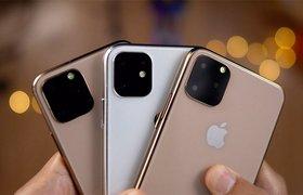 Apple показала iPhone 11 за 60 тысяч рублей и два iPhone 11 Pro с тройной камерой