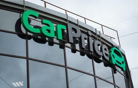 Бывший топ-менеджер Kupivip и Sapato стал гендиректором CarPrice