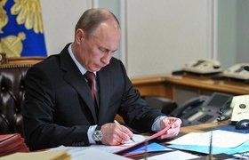 Путин утвердил штрафы за выдачу ссылок на запрещенные сайты и VPN-сервисы