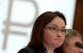 IT-холдинг «Ланит» подал в суд на ЦБ из-за «неправомерного» разрыва контракта на 2 млрд рублей