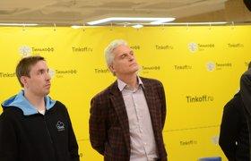 «Тинькофф Банк» раскрыл сумму сделки с CloudPayments