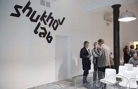 В Москве начали обучать прототипированию городов будущего