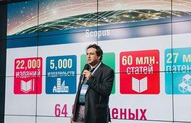 Игорь Балк (Global Innovation Labs) – об анализе данных для оценки расходования средств на Big Data Conference