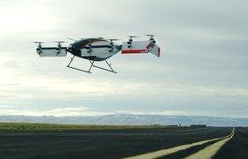 Видео: первый полет летающего такси от Airbus