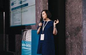 Мария Прямкова (IBS) – о предиктивной аналитике в управлении персоналом на Big Data Conference