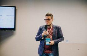 Андрей Орлов (IBM) – об использовании когнитивной платформы в реальных проектах на Big Data Conference