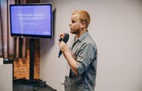 Сергей Лоншаков (Airalab) – о мировом компьютере Ethereum на Big Data Conference