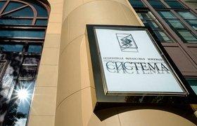 «Сбербанк» и «Магинвест» вложили 2 млрд рублей в фонд Sistema VC