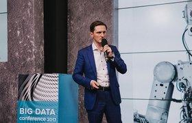 Владимир Белый (Alpha Robotics Venture) – об использовании нейросетевого анализа в беспилотных системах на Big Data Conference