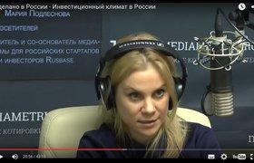 Инвестиционный климат в России: глава Rusbase на радио MediaMetrics