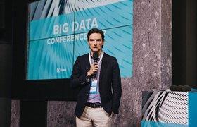 Роман Постников (oneFactor) – об экосистеме наружной рекламы на основе больших данных на Big Data Conference