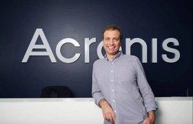 Виктор Лысенко (Acronis) проведет бесплатную лекцию о блокчейне