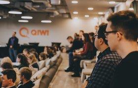 QIWI Universe 2019: рассказываем про пилотные проекты