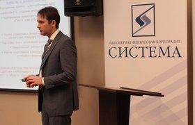 Венчурный фонд АФК «Система» поднял 10 млрд рублей и начал работу