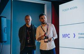 Виталий Саттаров, Пётр Емельянов (UBIC Technologies): Как компаниям обмениваться данными, не обмениваясь ими