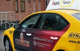 Яндекс.Такси и Wargaming запустили совместную акцию к 23 февраля