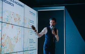 Артем Гудов («М.Видео-Эльдорадо»): Применение геоаналитики для повышения эффективности работы новых и существующих магазинов