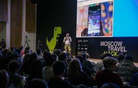 Куда движется индустрия туризма: выступления спикеров на Moscow Travel Hack