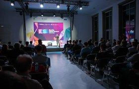 На митапе Russia Open Source обсудили возможности заработка на OS-решениях